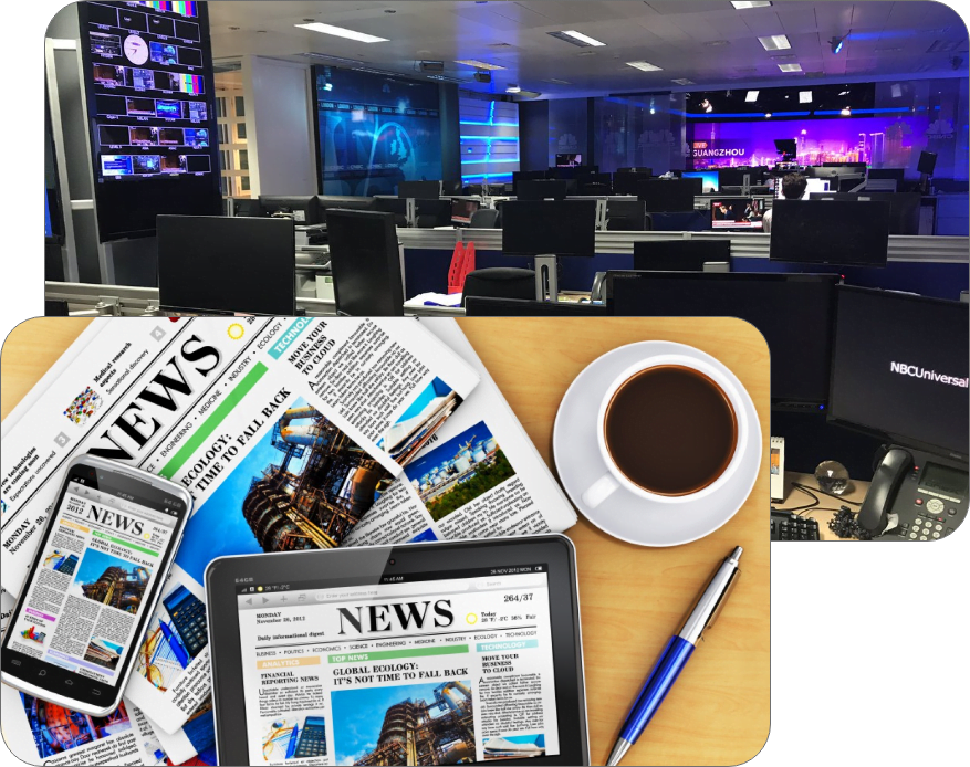 newsroom with newspaper